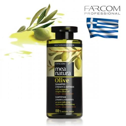 MEA NATURA Olive Shampoo, 300ml