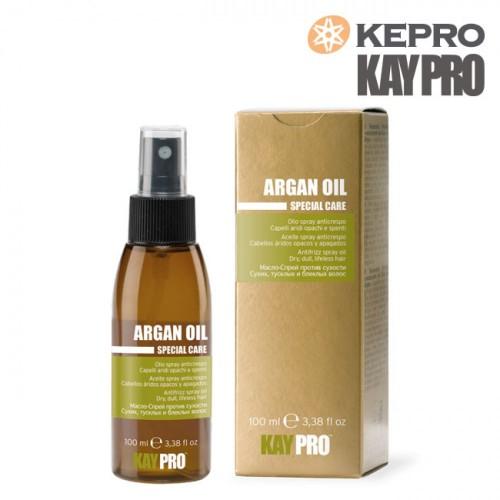 Kepro Kaypro Argan Spray Oil 100ml