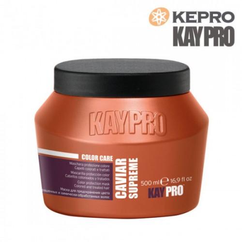 Kepro Kaypro Caviar Supreme Hair Mask 500ml
